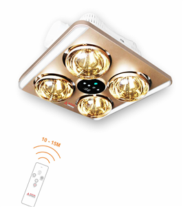 Đèn sưởi lắp âm trần - 04 bóng có điều khiển