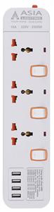 Ổ cắm đa năng liền dây - 03 ổ USB